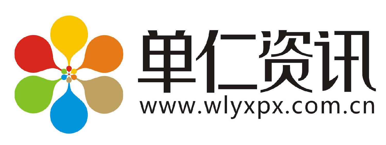 logo logo 标志 设计 矢量 矢量图 素材 图标 1500_564