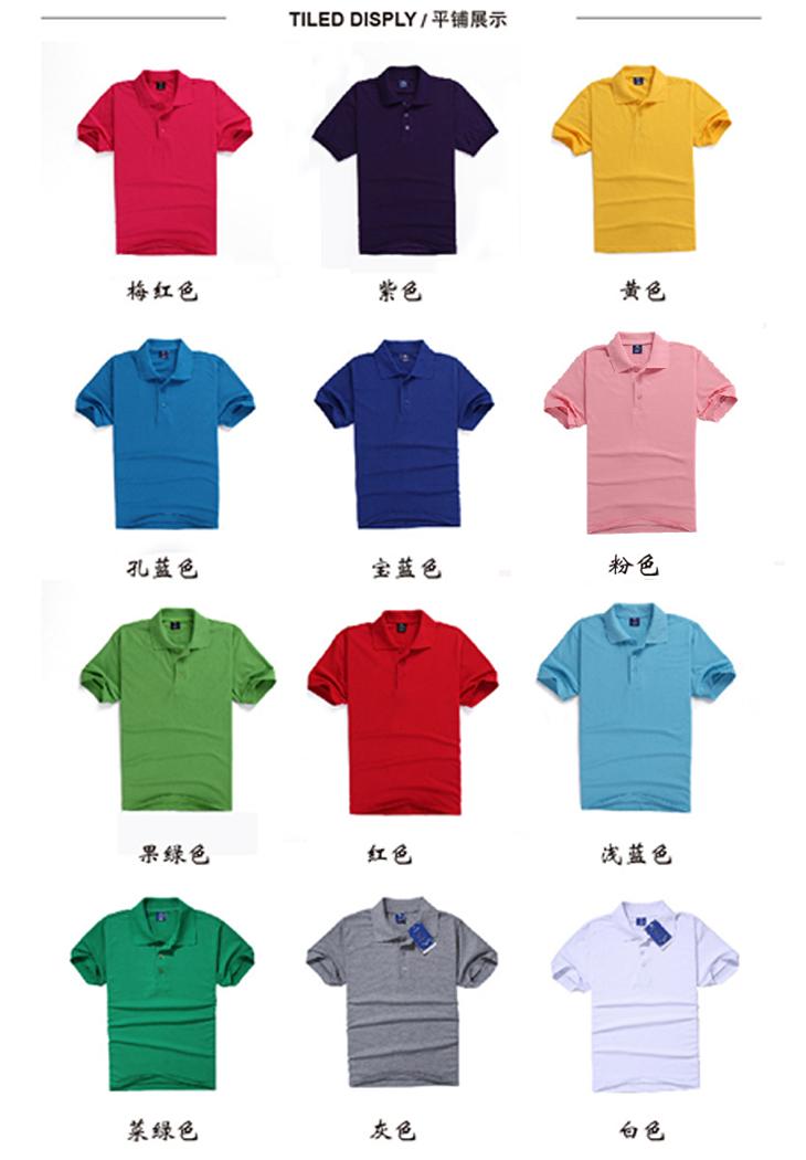 宝马奔驰4s店工装 汽车美容店t恤 维修翻领短袖t恤定做logo polo衫