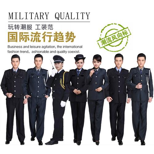 英俊帅气的保安制服