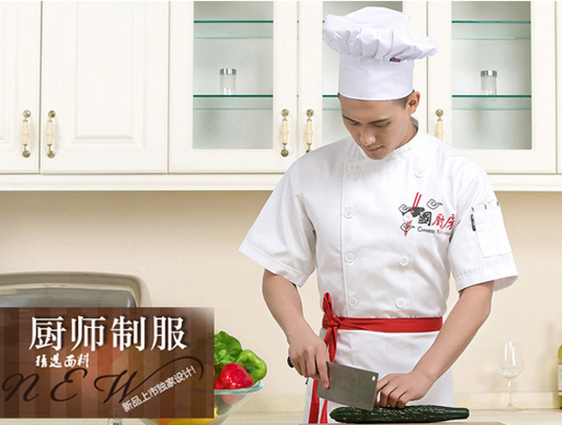 中餐厨师工作服
