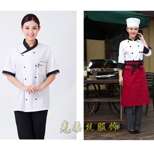 服装厂家定做酒店厨师工作服长袖 饭店厨师制服 蛋糕房面点师 厨房男女工作服短袖