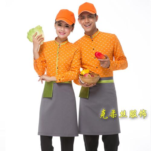 酒店工作服设计定制服务厂家