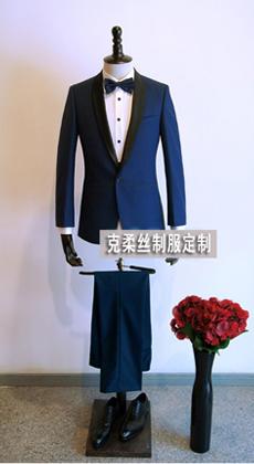 白领单排扣西服套装定制
