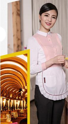 甜品奶茶店服务员长袖工作服定做