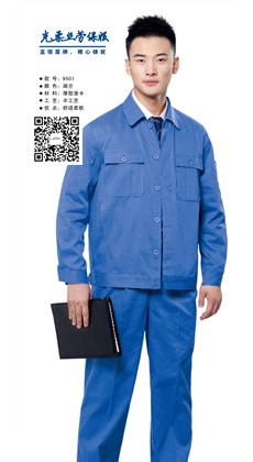 厂家现货工作服套装男春秋建筑工地服劳保服 电焊 汽修工装