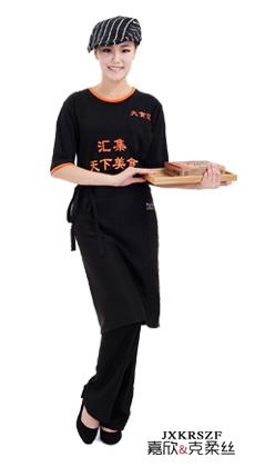 酒店餐饮服务员工作服订做