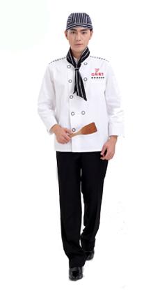 新款纯棉长袖厨师服定做厂家