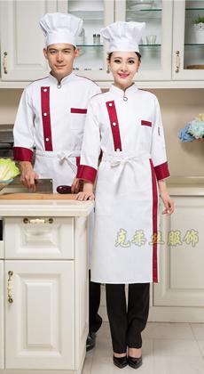 武汉酒店厨师制服定做厂家