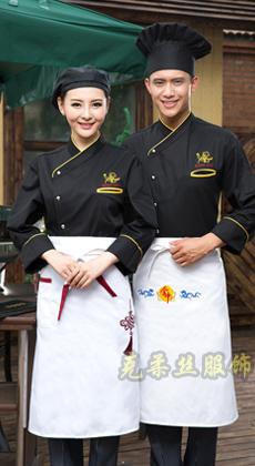 餐厅烘焙师秋冬款长袖工作服定制