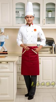 纯棉长袖厨师工作服定做