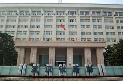 武汉铁路局